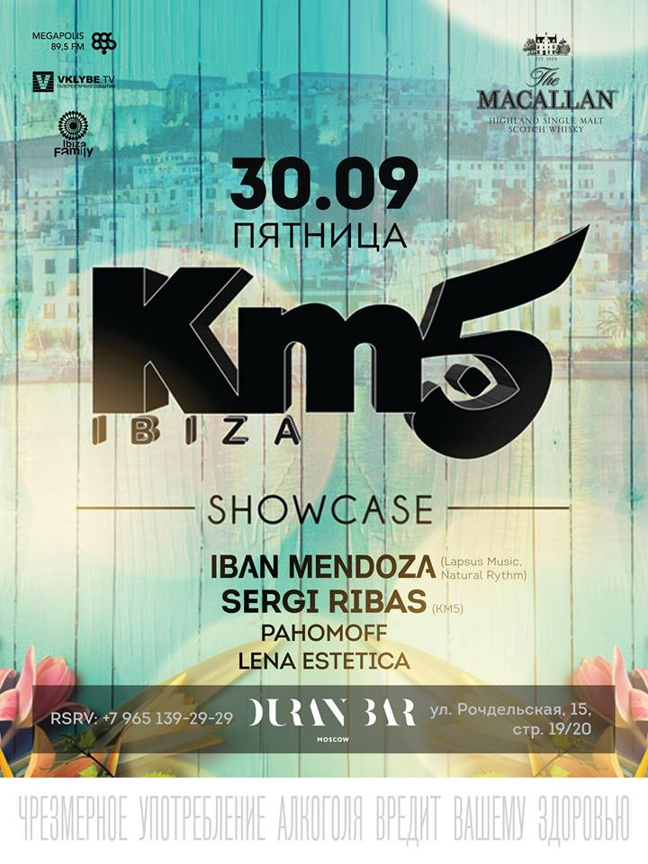 KM5 Ibiza Showcase